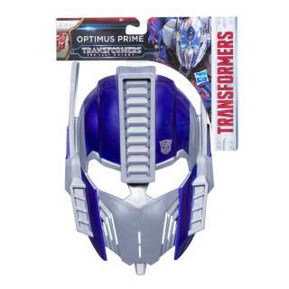 TRANSFORMERS ROLE PLAY MASKS