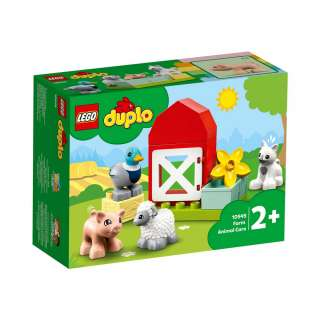 LEGO DUPLO FARM BRIGA O ZIVOTINJAMA NA FARMI