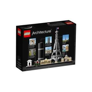LEGO ARCHITECTURE PARIZ