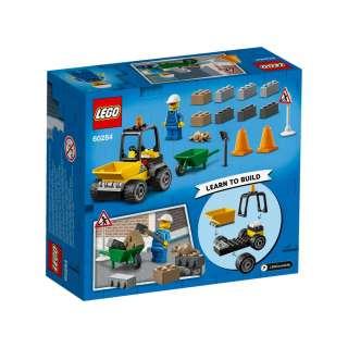LEGO CITY GREAT VEHICLES UTOVARIVAC ZA RADOVE NA CESTI