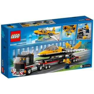 LEGO CITY GREAT VEHICLES TRANSPORTER MLAZNJAKA ZA MITING