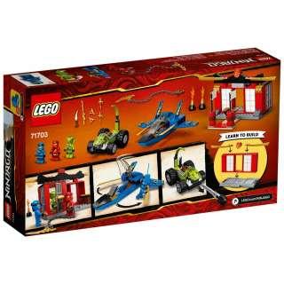 LEGO BITKA STORM FIGHTERA