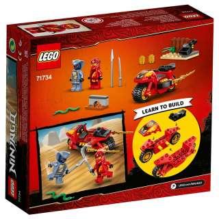 LEGO NINJAGO KAI BICIKL SA OSTRICAMA