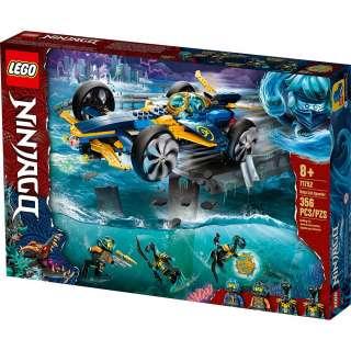 LEGO NINJAGO NINJA SUB SPEEDER