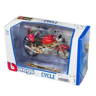BURAGO MOTOCIKLI 1 18