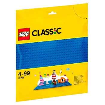 LEGO CLASSIC PLAVA PLOCA