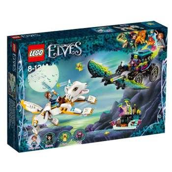LEGO ELVES OBRACUN EMILY I NOCTURE