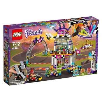 LEGO FRIENDS DAN VELIKE UTRKE