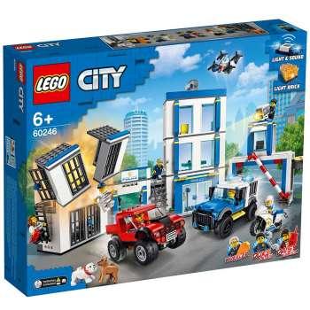 LEGO CITY POLICE POLICIJSKA POSTAJA