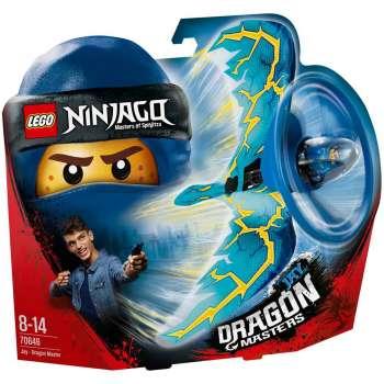 LEGO NINJAGO JAY GOSPODAR ZMAJEVA