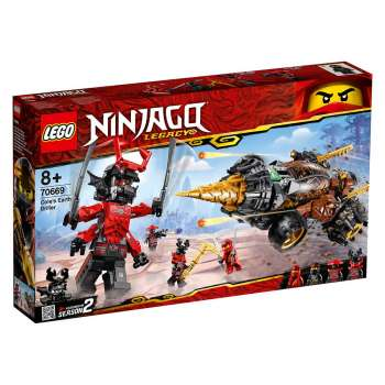 LEGO NINJAGO COLEOVA BUSILICA ZEMLJE