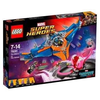 LEGO SUPER HEROES MILANO PROTIV ABILISKA