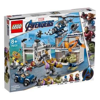 LEGO DUPLO AVENGERS BORBA