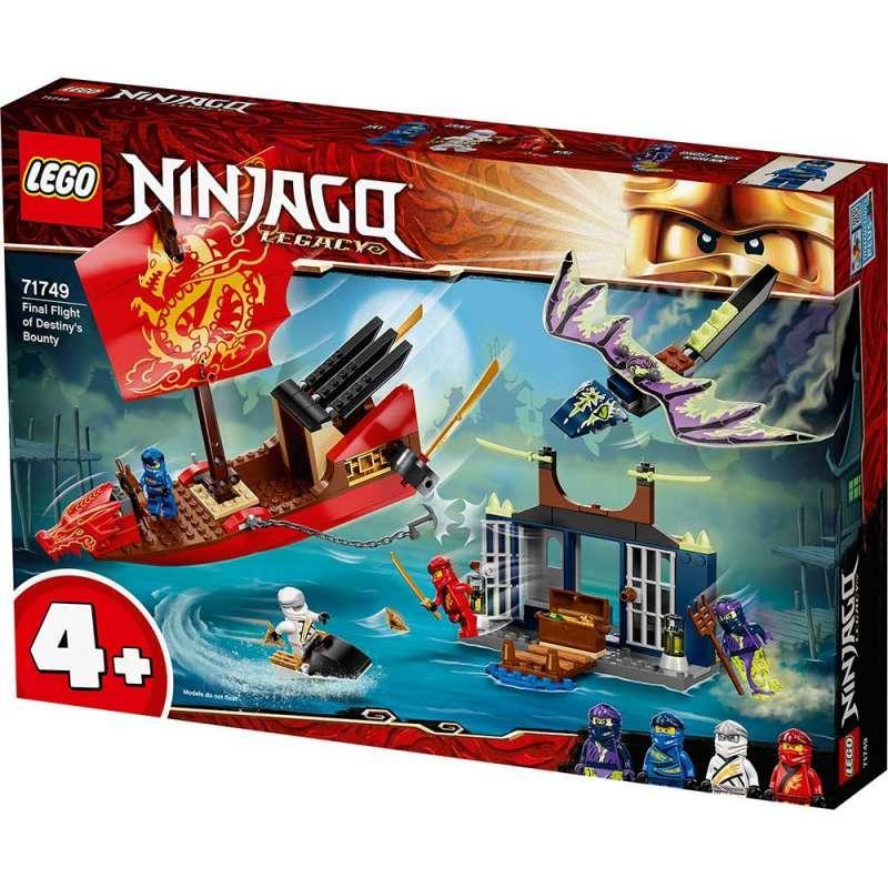 LEGO NINJAGO ZAVRSNI LET