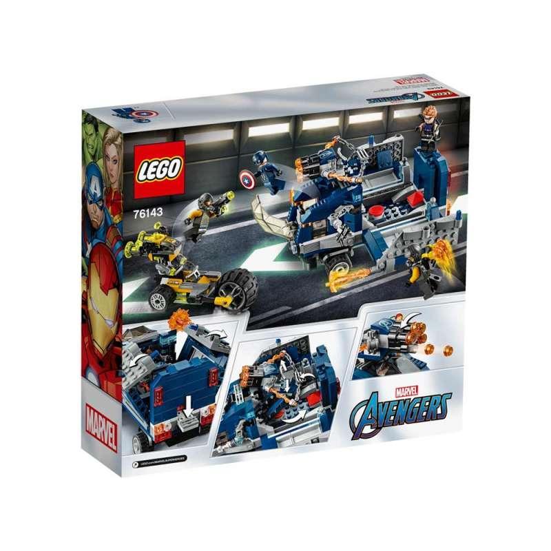 LEGO SUPER HEROES OSVETNICI: UNISTENJE KAMIONA